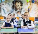 Новый учебный год в школах начнется в обычном формате