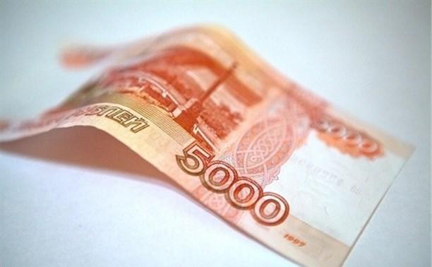 В Ефремовском районе фальшивомонетчика приговорили к 4,5 годам тюрьмы
