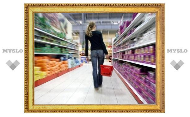 Тульские потребители отмечают праздник