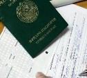 Тулячка фиктивно зарегистрировала в своей квартире 169 мигрантов