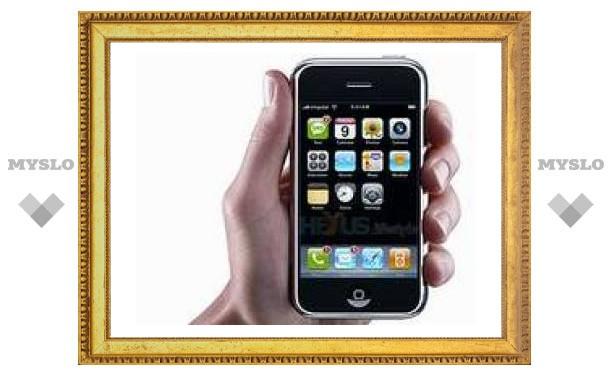 Apple извинилась перед первыми покупателями iPhone
