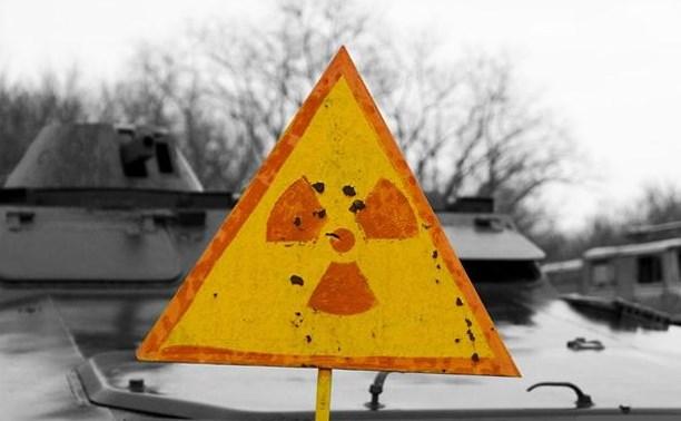 В Туле не отменят положение о «чернобыльской зоне»?