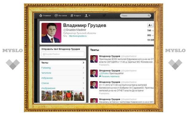 Тульскому губернатору запретят писать в Twitter?