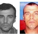 Сбежавший из колонии в Волгоградской области убийца до сих пор не задержан