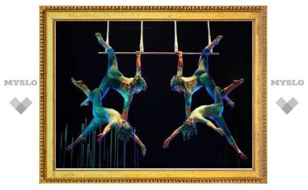 Cirque du Soleil впервые выступил в Москве