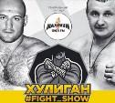 14 крутых бойцов сойдутся в Туле на Хулиган Fight Show #1