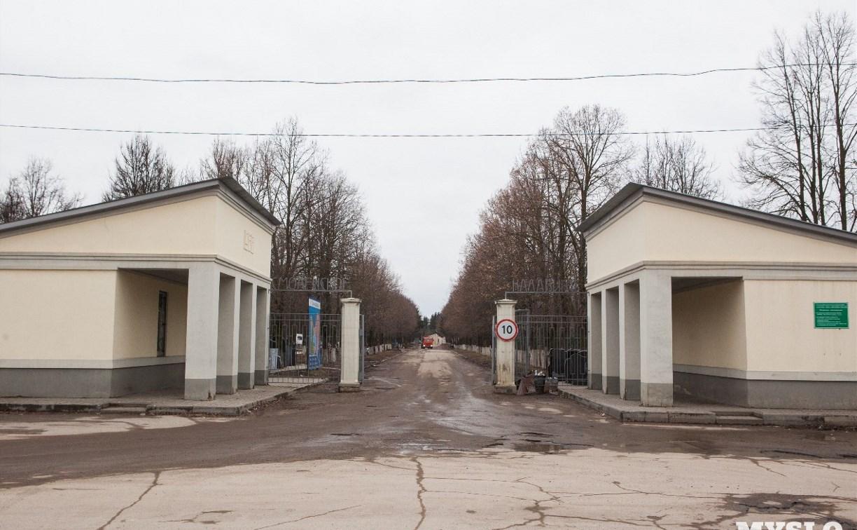 Въезд на городское кладбище №1 через центральные ворота будет временно закрыт