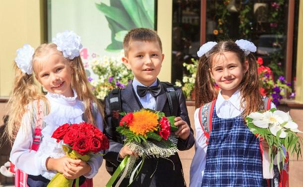 С 1 февраля записать ребенка в школу можно через портал госуслуг
