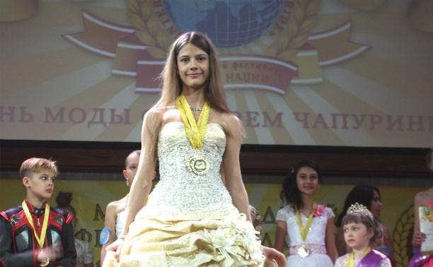 Тулячка Соня Старцева завоевала титул «Юная Мисс России 2015»