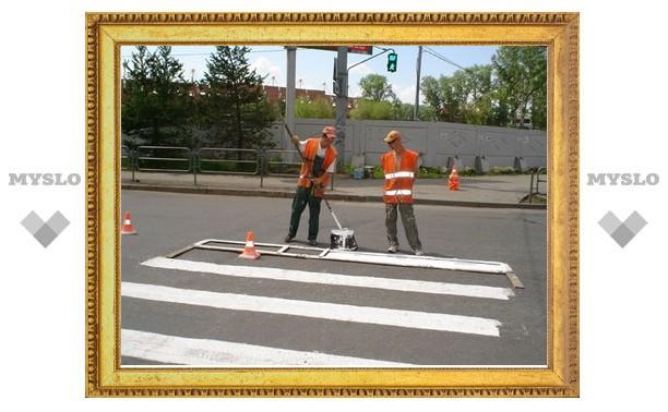 Тулу разрисуют «зебрами» на полмиллиона рублей