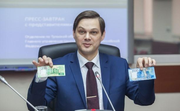 В Туле наконец появились новые банкноты по 200 и 2000 рублей