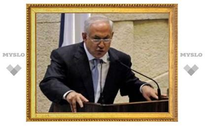 Правительство Биньямина Нетаниягу приведено к присяге