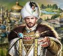 Не смогла добраться до «Великого султана»: тулячка хотела прокачать аккаунт в игре и лишилась сотни тысяч рублей