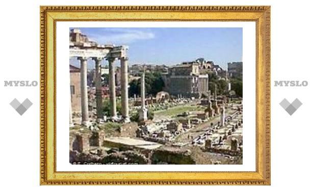 Римский Форум сделали платным