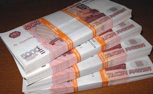 В Новомосковске бывший ректор навыписывал себе премий на 16 миллионов рублей
