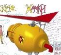 Команда «Тульские жамки» просит поддержать их на Red Bull Flugtag в Москве