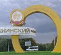 Ленинский район отчитался об исполнении «майских» Указов Президента