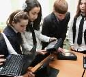 В школах могут запретить пользоваться гаджетами с выходом в интернет