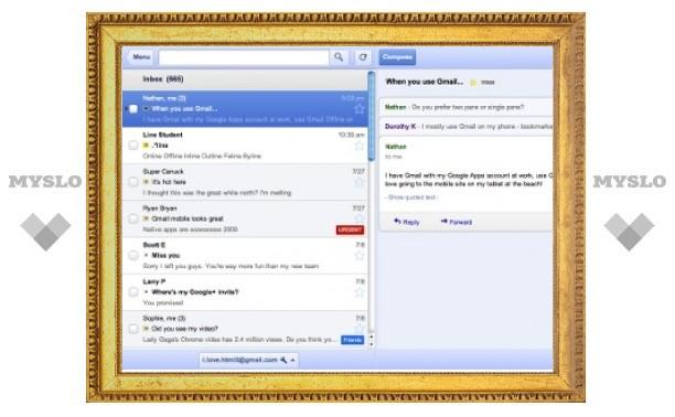 Приложения Google снова выйдут в офлайн