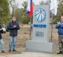 К 9 Мая в Тульской области появятся новые памятники