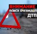 На ул. Пролетарской в Туле грузовик сбил пешехода: разыскиваются очевидцы