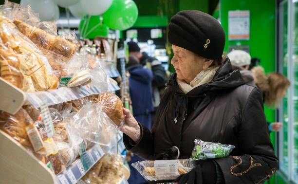 Аналитика: Вырастут ли цены в 2019 году?