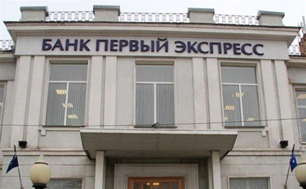 Около 2,5 тысяч клиентов КБ «Первый Экспресс» имели вклады более 700 тысяч рублей