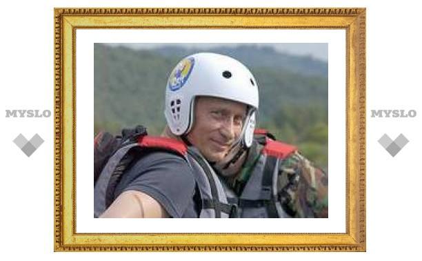 Путин дал туристам финансовые гарантии