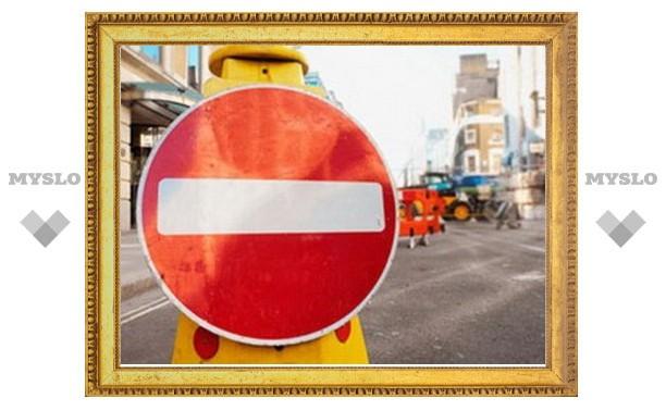 Какие улицы перекроют в Туле 1 мая?