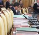 Минтруд России разработал кодекс этики чиновников