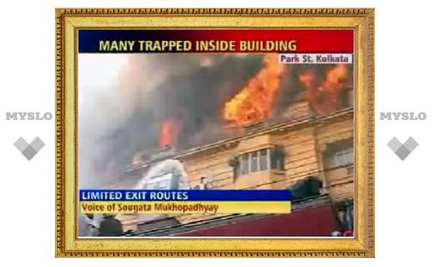 При пожаре в центре Калькутты погибли шесть человек