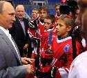 Хоккеисты из Новомосковска сыграли перед Владимиром Путиным