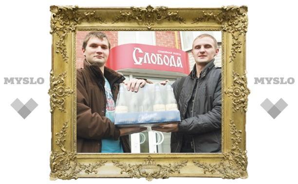 «Слобода» и MySLO.ru объявили охоту за кладами!