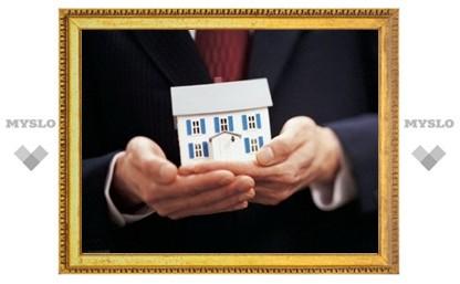 Туляки могут приватизировать свои квартиры до 28 февраля