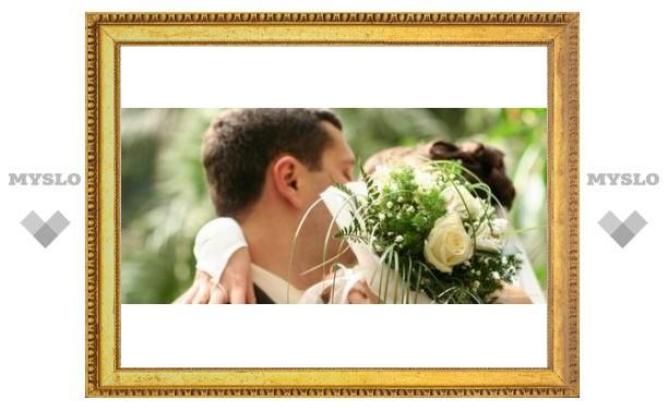 Туляки не хотят жениться 9.09.09?