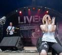 Туляков приглашают на фестиваль рок-музыки «LIVEнь»