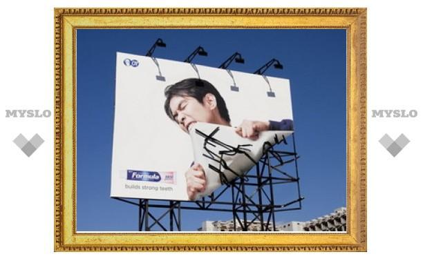 Тульские власти ведут борьбу с незаконной рекламой на улицах города
