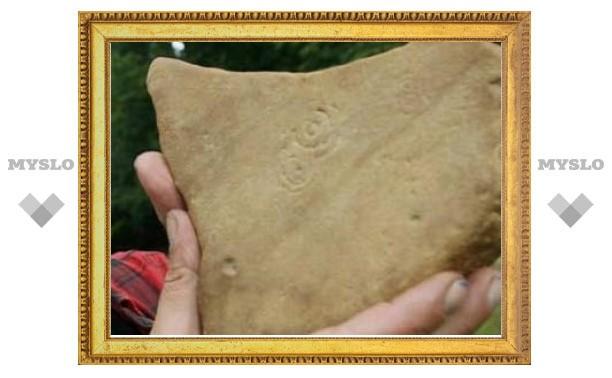 Британские ученые обнаружили неолитические каракули