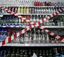 В Туле ограничат продажу алкоголя