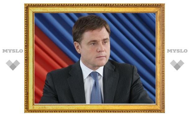 Губернатор Владимир Груздев поздравил туляков с Днем города