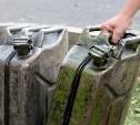 В Тульской области мужчина украл пять канистр с гербицидами