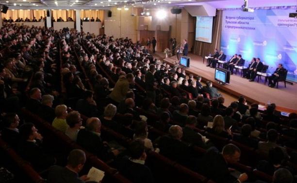 Груздев призвал бизнесменов помочь братскому народу Украины