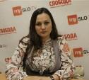 Следователи подозревают Наталью Кононыхину в растрате