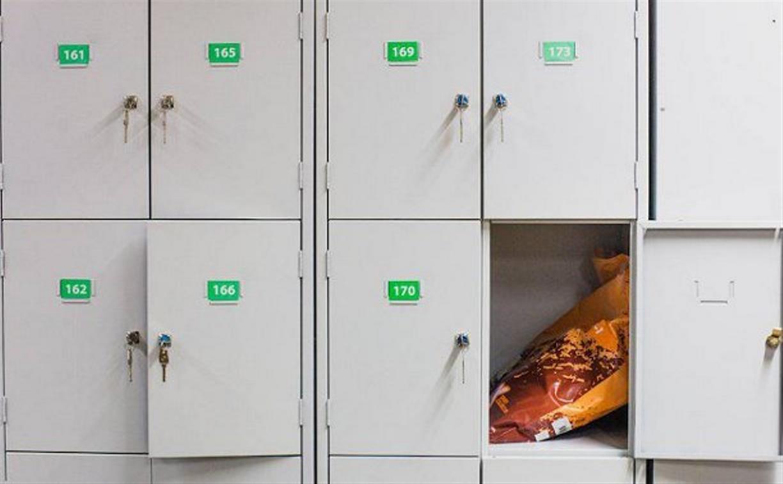 В Туле сотрудник супермаркета украл у коллеги кошелек с деньгами