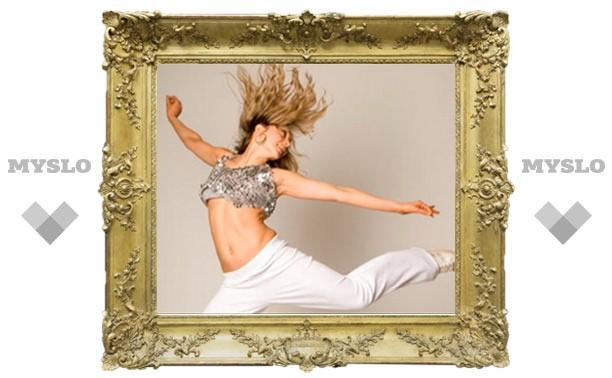 Танцуй больше – живи дольше!