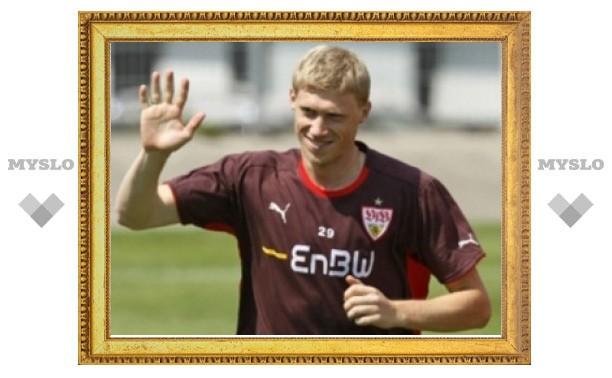 """Павел Погребняк исполнил красивейший хет-трик в матче за английский """"Фулхэм"""""""