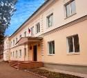 Узловская детская школа исскуств попала в ТОП-50 лучших в России