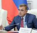 Алексей Дюмин поручил взять на особый контроль открытие детского сада в Левобережном