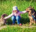 В Туле пройдёт III благотворительный фестиваль помощи животным