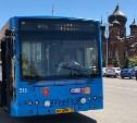 В Туле экскурсионный автобус изменит график движения